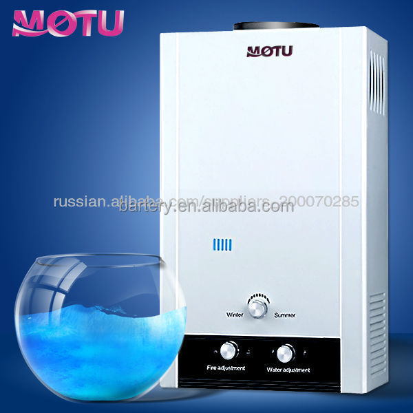 NG GAS WATER HEATER FROM MOTU 16L
