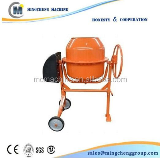 Gasoline/Electric Motor/Diesel Portable Concrete Mixer with260L/300L/350L/400L/500L Charging Capacity