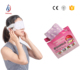 2018 new product factory price support health and medical function eye soothe eye mask