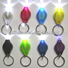 Cheap gadget 7 pcs colorful super bright Mini LED Light Torch Keychain