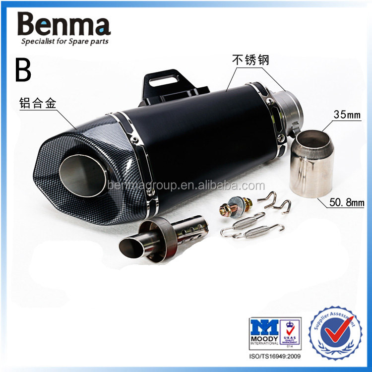 Hexagonal type modify carbon muffler exhaust tail pipe for Z800 Motorcycle