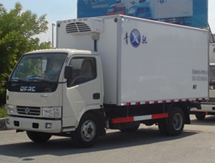 refrigerated truck lorry body