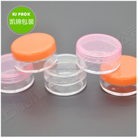 colourful mini cream jars tester jar for cosmetic cream sample containers