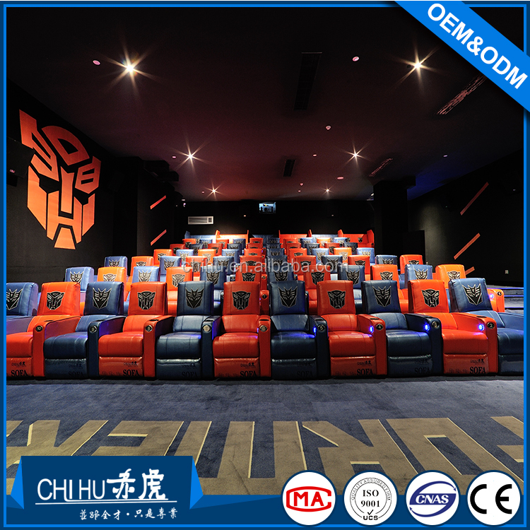2017 New Style Furniture Factory Directly Supply Home Theater Seating Cinema Chair