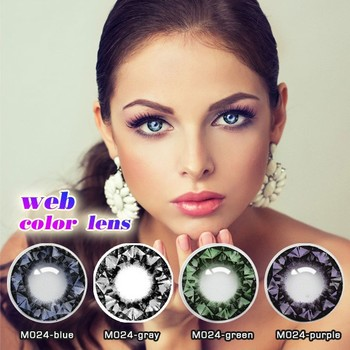 f575568f41 1 Año Negro Natural Adore Color Loco Lentes De Contacto - Buy Lentes ...