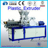 waterproof sheet extrusion line
