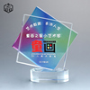 Wholesale Blank Gift Customize Colorful Art Shields Crystal Color Transparent Glass Award Plaque