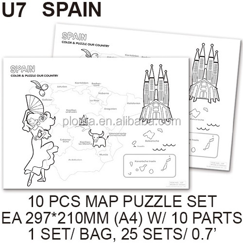 10 set Spain Map Jigsaw Puzzle