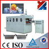 /product-detail/yh-660c-plastic-plates-and-cups-making-machines-1878852035.html