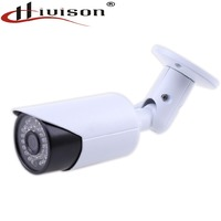 New model AHD cctv camera IP66 Waterproof and night vision AHD 4MP bullet CCTV Camera