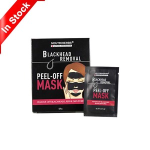 Natural Effective Peeling Off Deep Clean Blackhead Removal Mask Private Label Bulk Face Black Head