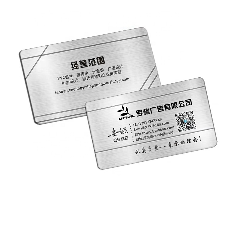 Eco-friendly Double Side Printing Name Custom Membership Plastic PVC VIP Cards, PVC Business Card