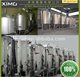 7BBL,10BBL,15BBL,20BBL,25BBL,30BBL micro brewery equipment,mash and lauter tun,fermenters
