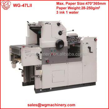 lithographic printing machine