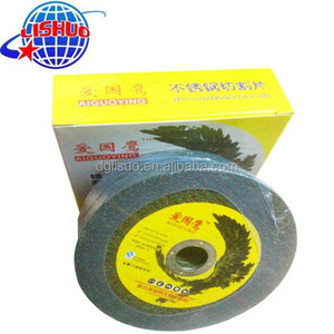 High quality abrasive cut off wheels