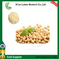 Leading direct manufacturer food/ feed grade isolated soy protein /soya protein 90% powder