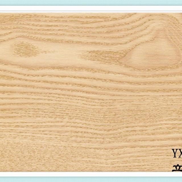Nice Decorative Timber Wall Panels Photos - Wall Art Design ...
