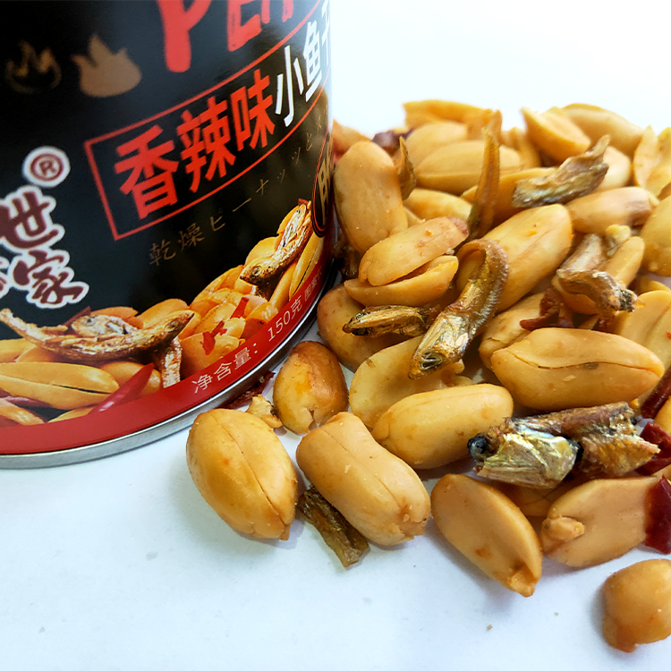 Best new production packaged crunchy peanuts