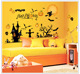 Myway 60*90cm Stock Decal PVC Removable Halloween decoration living room window glass paste spooky castle wall sticker