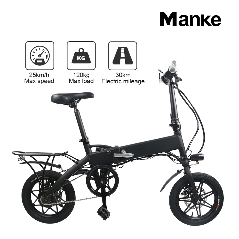 Aluminum Electric Bike Price Aluminum Electric Bike Price Suppliers
