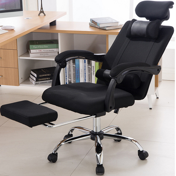 Most Comfortable Ergonomic Computer Office Chair - Buy