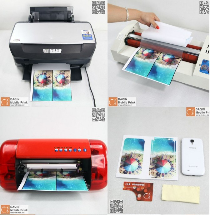 Daqin custom mobile phone sticker small vinyl printer