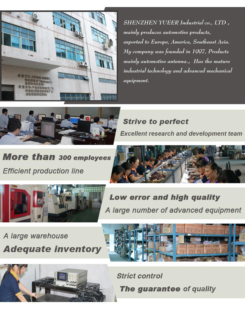 高品質ステンレス鋼ユニバーサルアンテナ仕入れ・メーカー・工場