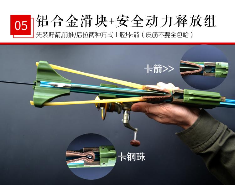 shooting fish gun