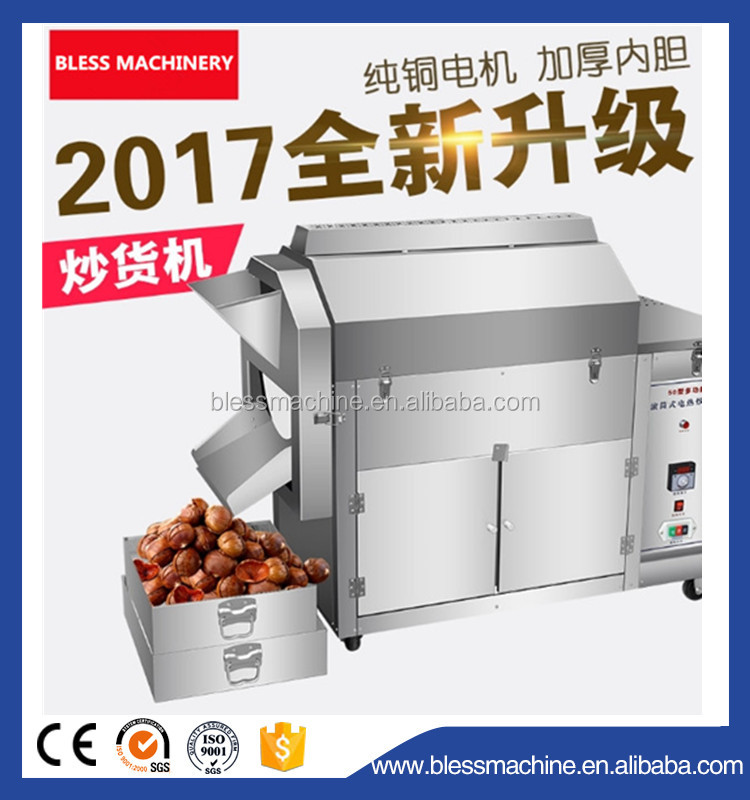 Up to EU Standard Innovative design Chestnut Peanut Groundnut Roaster Machine
