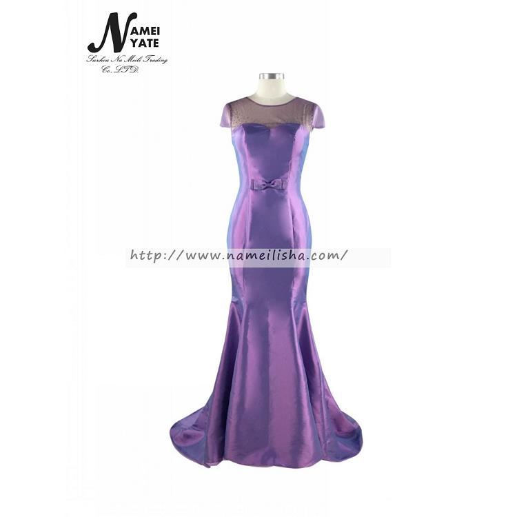 Venta al por mayor vestidos corte sirena para fiesta-Compre online ...