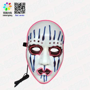 Frightening Luminous El Wire Led Mask Halloween Light Up Cosplay ...