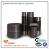 elbow pipe carbon steel bend pipe joint