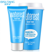 best cleanser oily skin whitening face wash refreshing baby face facial cleanser make up remover