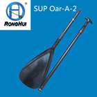 A-2 Surfboard Accessories Aluminium Stand Up Paddle Rowing Oars SUP Paddle