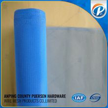 Best Price Fabric Neat Appearance Fiberglass Wire Mesh