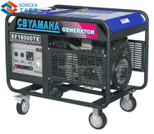 supply china silent and mobile portable gasoline engine petrol generator 15kw 16kw