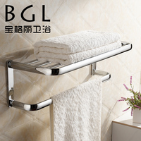 hot new products for 2016 chrome furface bathroom towel rack