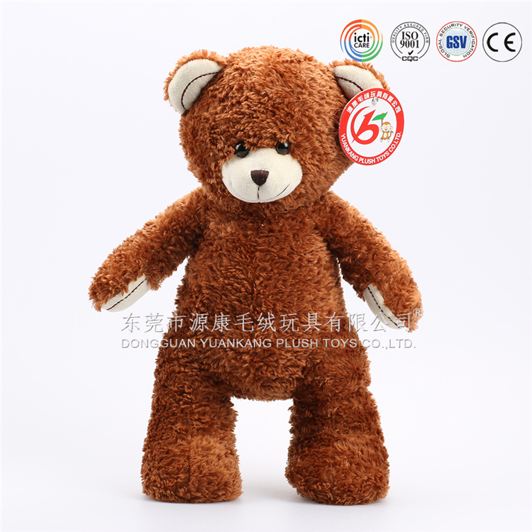 voice Recording Teddy Bear Plush Toy/ Recordable Plush Talking Teddy Bear