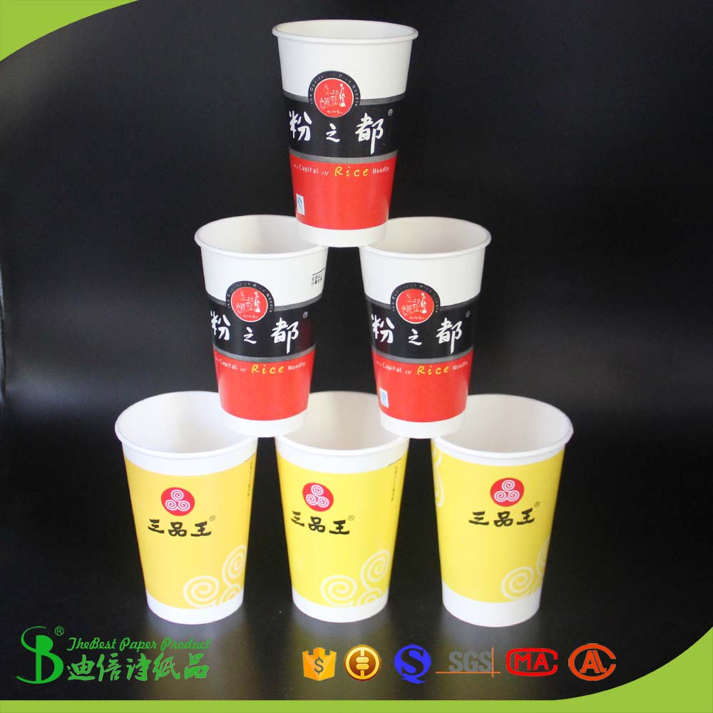 11.11 Global Sourcing Festival Double <strong>PE</strong> 12oz 350ml custom printing paper cups with lid