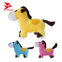 Adorable Plush Stuffed Donkey Shaped Animal Pet Chew Toys