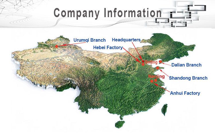 Company-Info.jpg