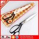 hi-ana tailor2 Over 800 partner factories Cheaper tailor scissors 12