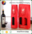2018 new products the paper box for wine package