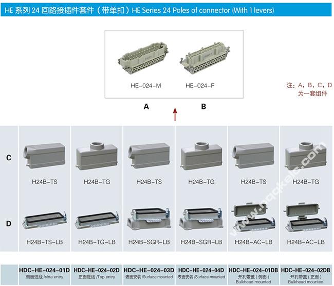 N7-4  connector.jpg