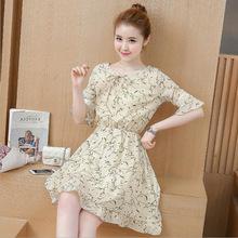13aeac16d02 Dark Green Vintage Dress Wholesale, Vintage Dress Suppliers - Alibaba