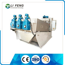 MDS313 High quality factory price industrial dehydrator sludge dewatering machine