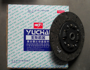 yuchai engine clutch disc G3316-1600200