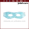 /product-detail/kada-resuable-hot-and-cold-gel-facial-masks-1971970420.html