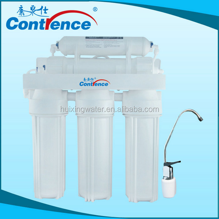 Factory Supply High Quality Reverse Osmosis water filter pitcher