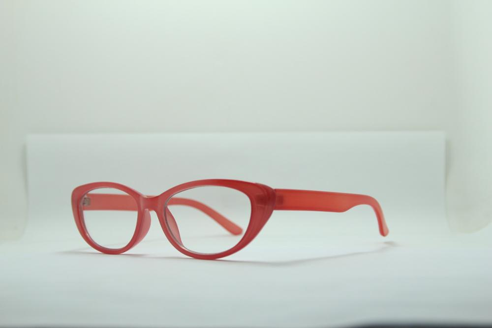 Delgada Sin Montura Óptica Gafas Con Tarjeta De Cabeza - Buy Product ...